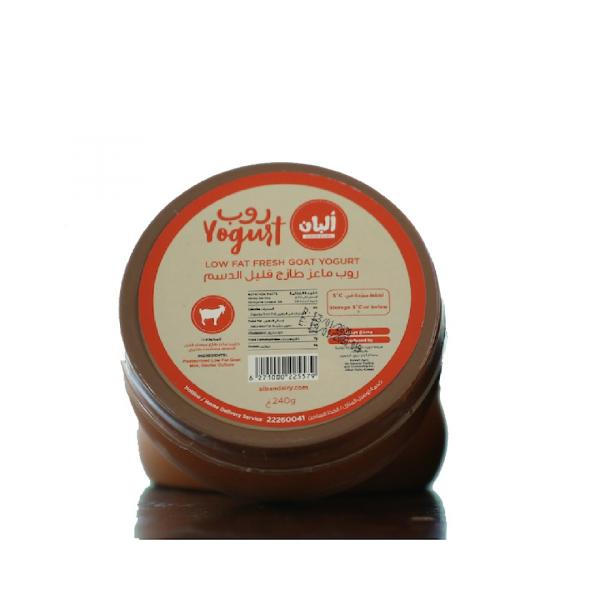 Goat Yoghurt Low Fat Clay Pots 239g - Alban