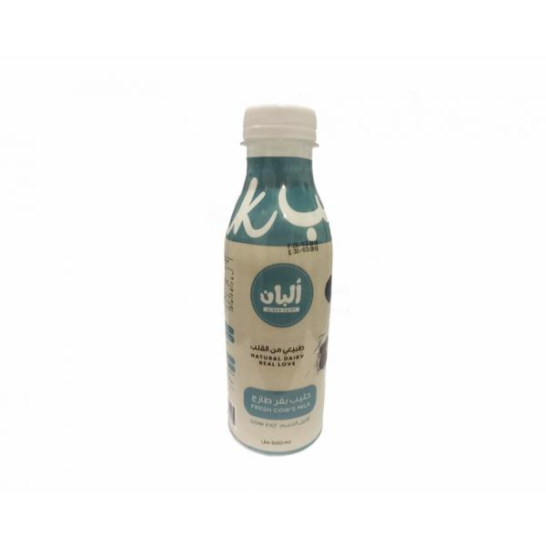 Cow Milk Low Fat 0.5L - Alban