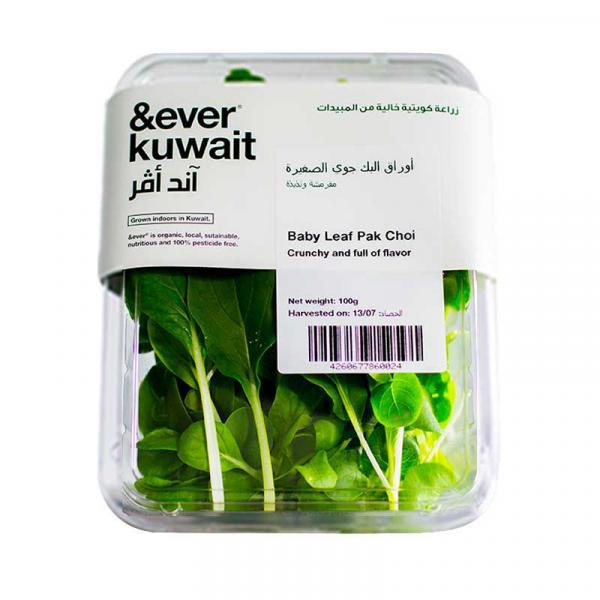 &Ever Baby Leaf Pak Choi  Pack 100g