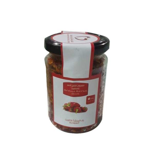 Farmers Market Kuwaiti Sundried Red Chili Ma'aboush 200g