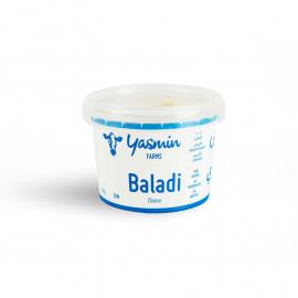 Cow Baladi Cheese 250g - Yasmin Farms