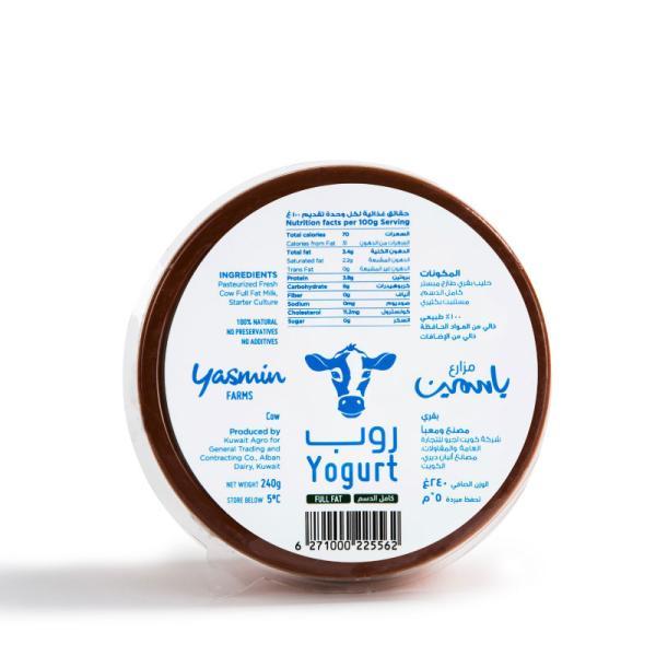 Cow Yoghurt Full Fat Clay Pots 239g
