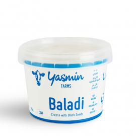 Cow Baladi Cheese With Black Seeds 250g